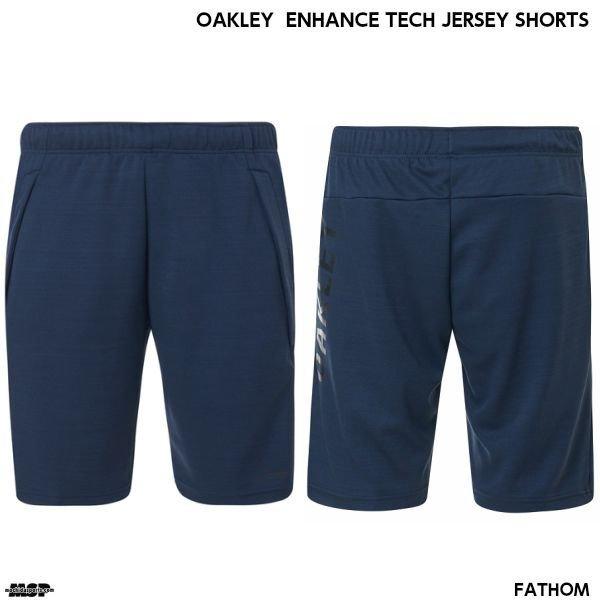 画像2: オークリー ショートパンツ OAKLEY ENHANCE TECH JERSEY SHORTS 11.0 9inch 6AC FATHOM