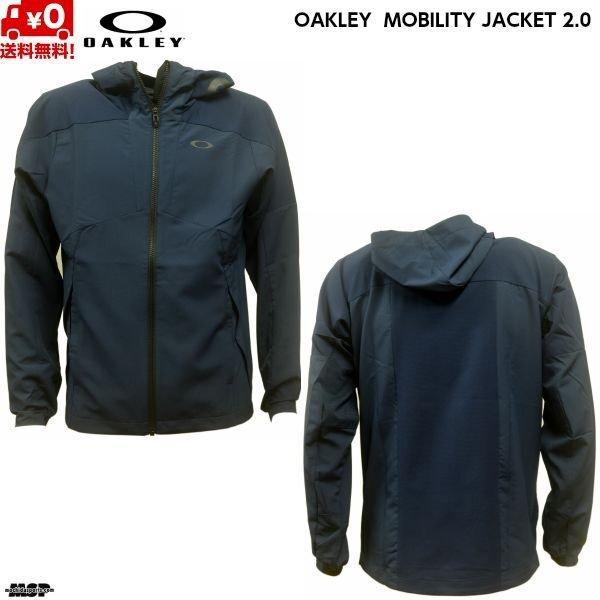 画像2: オークリー クロス ウーブン ジャケット ネイビー OAKLEY ENHANCE MOBILITY JACKET 2.0 FATHOM 6AC