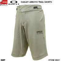 オークリー トレイルショーツ ショートパンツ グレー OAKLEY ARROYO SHORTS STONE GRAY
