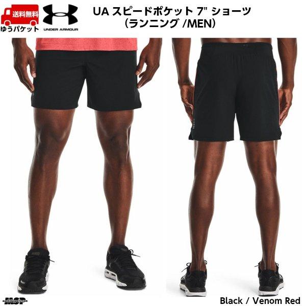 """画像2: アンダーアーマー ランニングパンツ メンズ  ブラック  UA スピードポケット 7"""" ショーツ MEN"""