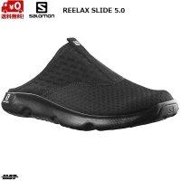 サロモン リラックス サボ サンダル ブラック SALOMON RX SLIDE 5.0