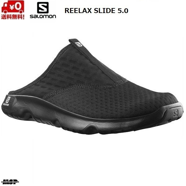 画像1: サロモン リラックス サボ サンダル ブラック SALOMON RX SLIDE 5.0