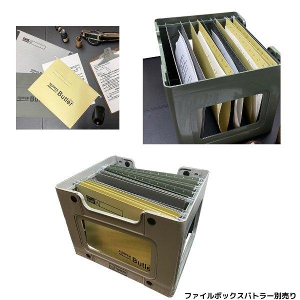 画像2: スロウワー ファイルホルダーサンド クリーム 10枚セット ファイルボックスバトラー専用