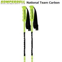 ご予約商品 コンパーデル スキーポール ナショナル チーム カーボン KOMPERDELL NATIONALTEAM CARBON 13mm
