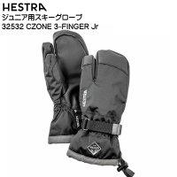 ご予約商品 ヘストラ ジュニア  3フィンガー スキーグローブ シーゾーン ブラック グラファイト CZONE 3-FINGER JR Black Graphite