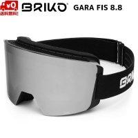 ご予約商品 ブリコ スキーゴーグル ガラ FIS 8.8 マットブラック BRIKO GARA FIS 8.8
