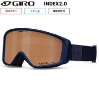 ご予約商品 ジロ 眼鏡用 スキー ゴーグル インデックス2.0 ネイビー GIRO INDEX 2.0 MIDNIGHT MONO