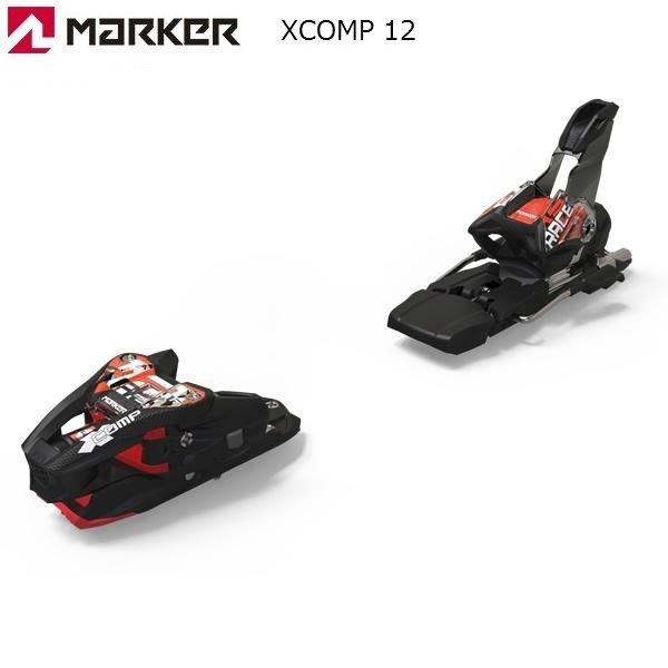 画像2: オガサカ スキー ご予約商品 TC-ST + FM585 + XCOMP12 プレート ビンディング セット