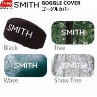 ご予約商品 スミス ゴーグルレンズカバー ゴーグルカバー SMITH GOGGLE COVER