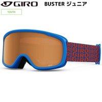 ご予約商品 ジロ ジュニア スキー ゴーグル バスター ブルーコンスタント GIRO BUSTER BLUE CONSTANT