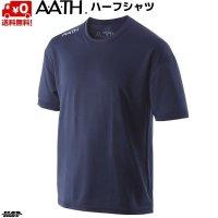 AATH アース リカバリー ハーフ Tシャツ ネイビー オンヨネ HALF SHIRT ONYONE オンヨネ