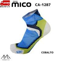 ミコ CA1287 ランニング ソックス コバルト ブルー MICO EXTRA-LIGHT PROFESSIONAL RUNNING COBALTO