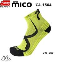 ミコ CA1504 トレラン ソックス イエロー MICO LIGHT WEIGHT XT2 TRAIL RUNNING YELLOW