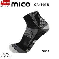 ミコ CA1618 ランニング ソックス グレー MICO LIGHT WEIGHT X-STATIC RUNNING GRAY