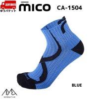 ミコ CA1504 トレラン ソックス ブルー MICO LIGHT WEIGHT XT2 TRAIL RUNNING BLUE
