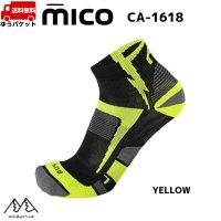 ミコ CA1618 ランニング ソックス イエロー MICO LIGHT WEIGHT X-STATIC RUNNING YELLOW