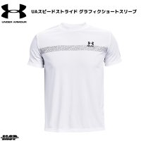 アンダーアーマー Tシャツ ホワイト UA スピードストライド グラフィックショートスリーブ White Black  Reflective