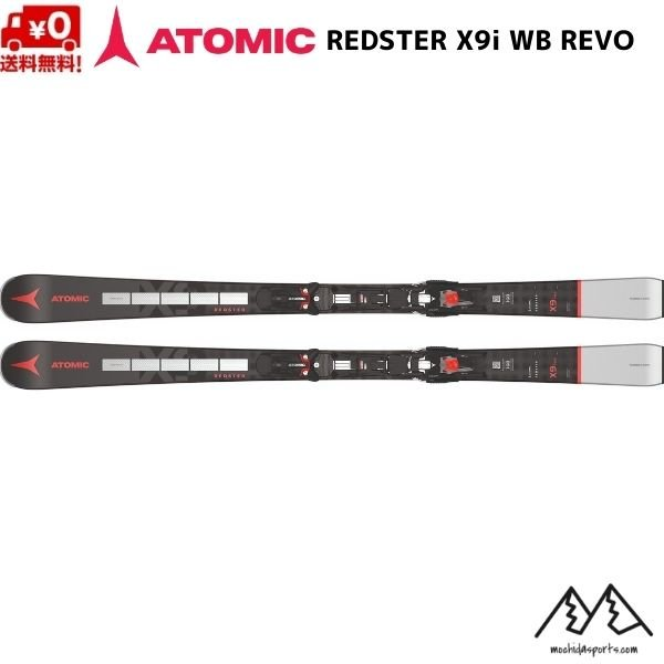 画像1: ご予約商品 アトミック スキー ATOMIC REDSTER X9i WB REVO +  X12 GW ビンディングセット