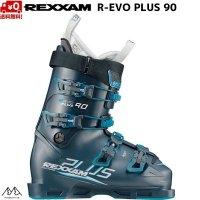 レクザム スキーブーツ レボ プラス 90 ガンメタルブルー REXXAM R-EVO REVO PLUS 90 G.BLUE レグザム