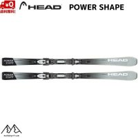 ヘッド スキー ビンディングセット HEAD SUPER SHAPE + PRD 12 GW