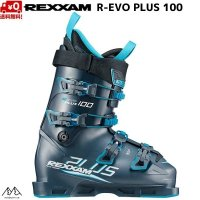 レクザム スキーブーツ レボ プラス 100 ガンメタルブルー REXXAM R-EVO REVO PLUS 100 G.BLUE レグザム