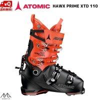 アトミック スキーブーツ ATOMIC HAWX PRIME XTD 110 TECH GW