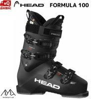 ヘッド スキーブーツ フォーミュラ100 HEAD FORMULA 100