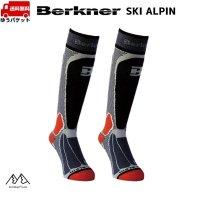 ご予約商品 ベルクネル スキーソックス スキーアルペン Berkner SKI ALPIN
