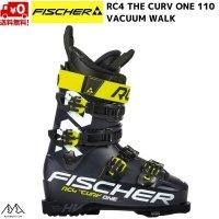 ご予約商品 フィッシャー スキーブーツ カーブ ワン バキューム ウォーク FISCHER RC4 THE CURV ONE 110 VACUUM WALK