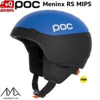 ご予約商品 ポック スキーヘルメット ミップス ブラック ブルー POC MENINX RS MIPS RECCO Uranium Black Natrium Blue Matt