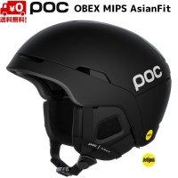 ご予約商品 ポック スキーヘルメット オベックス ミップス アジアンフィット ブラック POC OBEX MIPS  ASIAN FIT  Uranium Black Matt