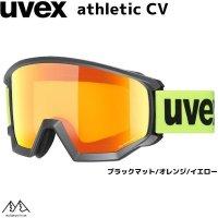ご予約商品 ウベックス スキー ゴーグル UVEX athletic CV  ブラックマット オレンジ イエロー
