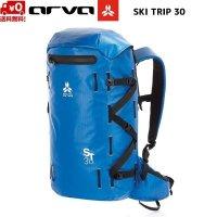 ご予約商品 アルバ バックパック スキートリップ 30 ブルー ARVA BACKPACK SKITRIP 30 BLUE ST30