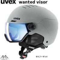 ご予約商品 ウベックス スキー バイザーヘルメット グレー ライノーマット UVEX  wanted visor
