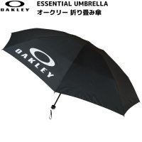 オークリー 超撥水 折りたたみ傘 ブラック OAKLEY ESSENTIAL UMBRELLA BLACKOUT