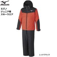 ご予約商品 ミズノ ジュニア スキーウエア スキースーツ ブラック レッド MIZUNO SNOW Jr.SUIT
