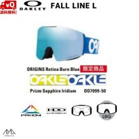 ご予約商品 オークリー ゴーグル フォールライン ファクトリーパイロット ブルー OAKLEY FALL LINE L Factory Pilot ORIGINS Retina Burn Blue Prizm Sapphire Iridium