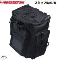 ご予約商品 オガサカ スタッフ BAG / N スキー バックパック OGASAKA STAFF BAG 80L