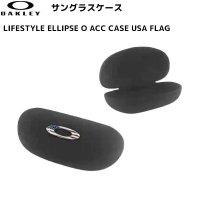 オークリー サングラスケース ハードケース OAKLEY Lifestyle Ellipse O Acc Case USA 102-550-001